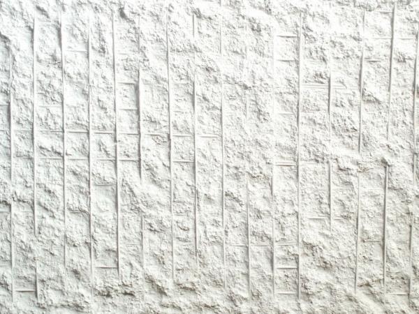 ferroconcrete off white