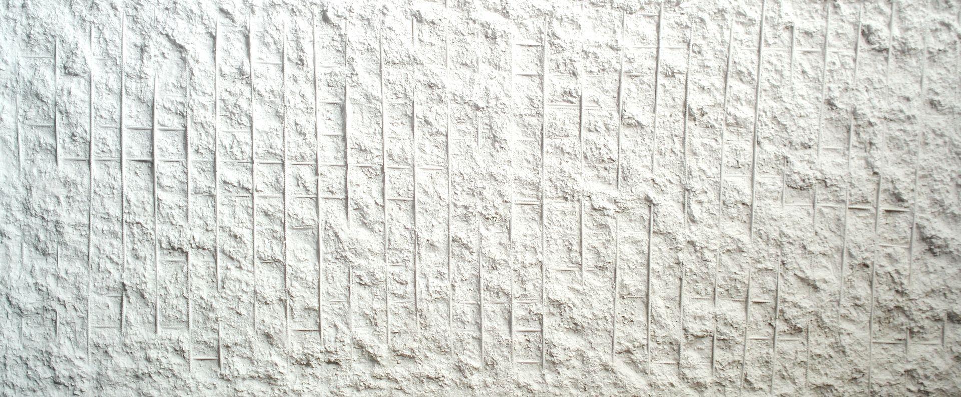 Ferroconcrete Offwhite Beton Duvar Kaplama Paneli (YENİ)